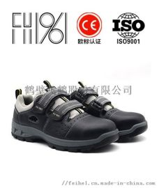 飞鹤**夏季专业低帮安全鞋凉鞋FH16-0306