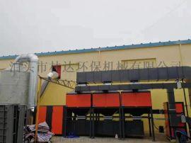 林达厂家直销CO催化燃烧设备