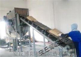辽宁铁粉自动拆包机 自动投料机公司