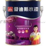 净味5合1植物精华水漆