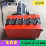 7.5千瓦钢绞线穿线机小型波纹管制管机黄浦区制造商