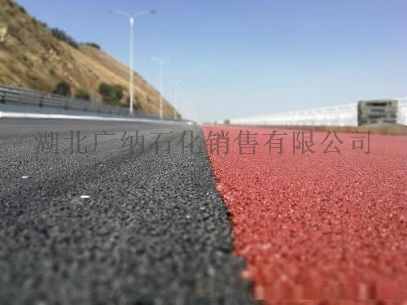 湖北彩色陶瓷防滑路面材料厂家湖北广纳石化