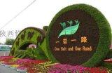 西安 大型綠雕 新款上市 造型精美悅海同鑫