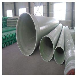 无锈蚀管道玻璃钢污水防腐管道