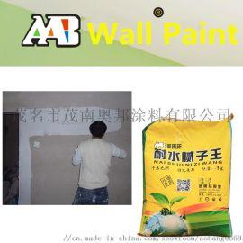 耐水外墙腻子粉涂料腻子装修专用