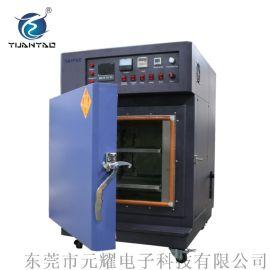 真空干燥机YVO 上海真空干燥机 真空干燥机设备
