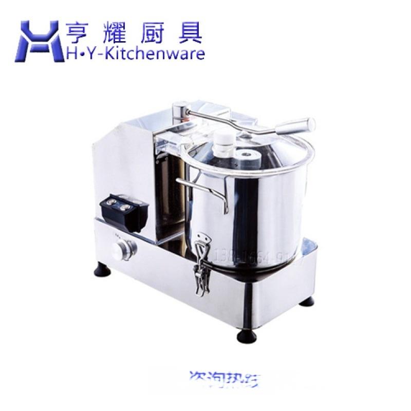 上海食品切碎机价格|多功能食品切碎机|调料类食物切碎机|多功能食物切碎机