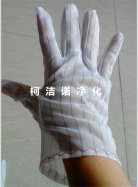 防靜電手套 雙麪條紋 尼龍針織手套 作業保護 勞保手套批發