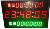北京泰福特GPS网络三联正倒计时遥控式数字子钟