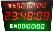 北京泰福特GPS网络三联正   遥控式数字子钟