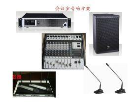 300平米的舞台演出音响工程方案 流动演出/会议扩声 音响套餐配置