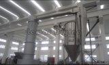 XSG-14旋转闪蒸干燥器