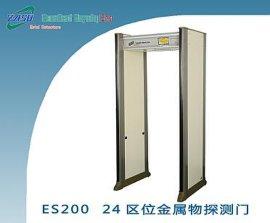 ES200通过式金属探测门-全面升级