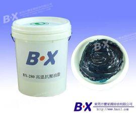 高温抗磨润滑油脂/电动工具润滑油脂/气缸专用润滑油
