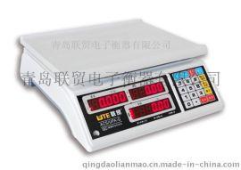 电子称 市场计价秤 30公斤秤