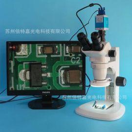 XTL-6745TJ2-530HS型三目CCD电子显微镜 三目实体显微镜