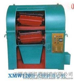 卧式离心研磨机,行星式抛光机XMW120,无锡泰源