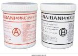 陶瓷塑鋼泥_塑鋼泥價格_塑鋼泥批發-耐邦尼建材