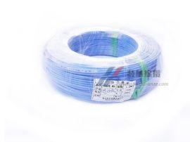 1平方多股 兰色硅橡硅绝缘电线加工定制宁波