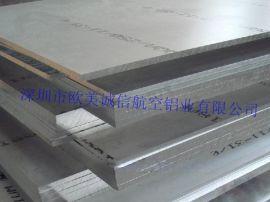 美铝等2、5、6、7系列进口铝板、铝棒,
