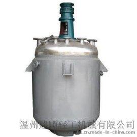 反应釜 不锈钢反应釜 实验室反应釜