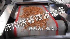 河北秦皇岛休闲食品kr12微波干燥杀菌设备
