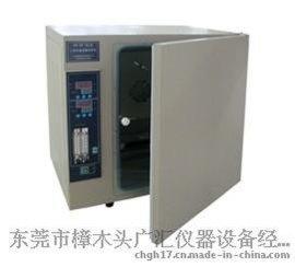 二氧化碳培养箱/气套式二氧化碳培养箱