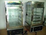 供应食品专用环保型电汽两用型蒸箱
