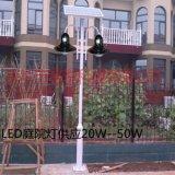 40W庭院燈【KW-GP40W】深圳LED庭院路燈價格參數