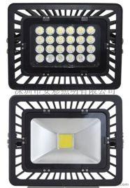 日照防爆型防尘性户外照明投射灯80W120W150WRGB单色七彩LED投光灯聚光灯黑色外观厂家