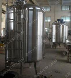 安徽乳化罐,电加热式不锈钢高速剪切乳化罐