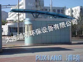 景区公共厕所-移动式公共厕所-景区移动厕所