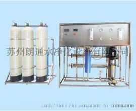RO-1T/单级纯净水设备