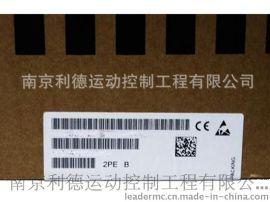 西门子 双电机 驱动模块6SL3120-2TE15-0AA4 模块 西门子模块