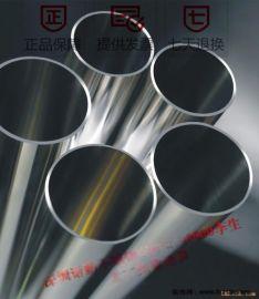 供应国标317L不锈钢装饰管批发