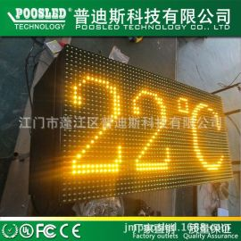 户外P10黄色LED防水显示牌  LED群控管理 江门LED屏
