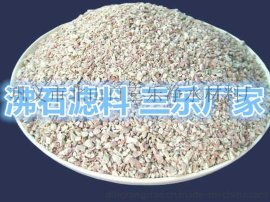 福建优质沸石滤料生产厂家,沸石滤料技术指标及用途