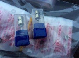 NK-R04 NSK筒夹NSK锁针式机芯