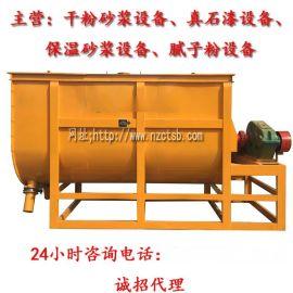 五吨干粉搅拌机,腻子粉搅拌机定制五吨干粉搅拌设备