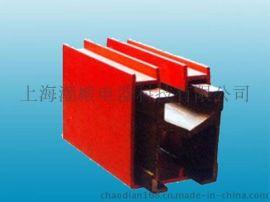 铜导体行车安全滑触线HXPnR-H--250/400A