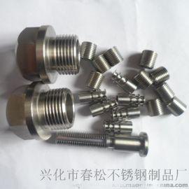 厂家供应机械零件加工,不锈钢非标件加工,非标机械加工