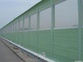 玻璃钢声屏障/玻璃钢声屏障价格