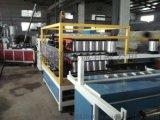 朗逸机械牌高效880mmPVC树脂瓦制造机械