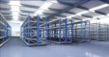 自动化仓储物流货架:YGZD-572