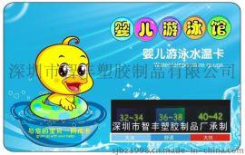 母婴行业浴池澡盆小孩洗澡充气游泳池 温度卡促销赠送小礼品厂家