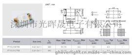 光敏三极管亿光EVERLIGHT红外线接收管PT15-21