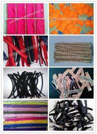 棉麻绳切断机开发 棉麻绳切剪机设计 棉麻绳切带机耐用实惠