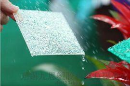 PC磨砂板 颗粒板全新料生产 全国免费发货
