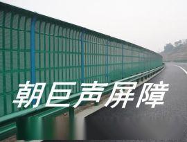 咸阳声屏障、咸阳公路声屏障、咸阳市政声屏障、咸阳住宅小区隔音墙、咸阳厂区声屏障