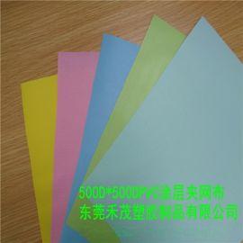 500D*500DPVC涂层夹网布 充气材料 复合面料 PVC宠物袋 耐寒 耐磨 抗皱 防紫外线
